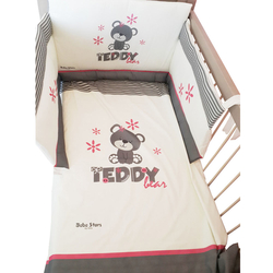 Προίκα Μωρού σετ 4 τμχ. (κουνουπιέρα-πάντα-πάπλωμα-παπλωματοθήκη) με τύπωμα Teddy Flower Bebe Stars 3010