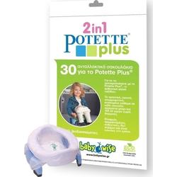 Ανταλλακτικά Βιοδιασπώμενα Σακουλάκια για Potette Plus 2in1 30 τμχ. 2733 Babywise